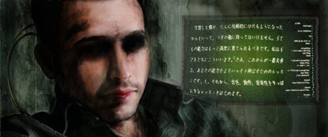 Hacker by JamesNorbury